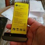 lg g5 battery back