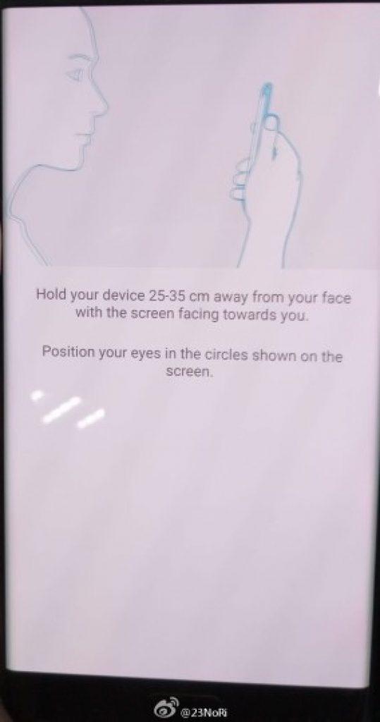 Galaxy Note 7 iris scanner 3