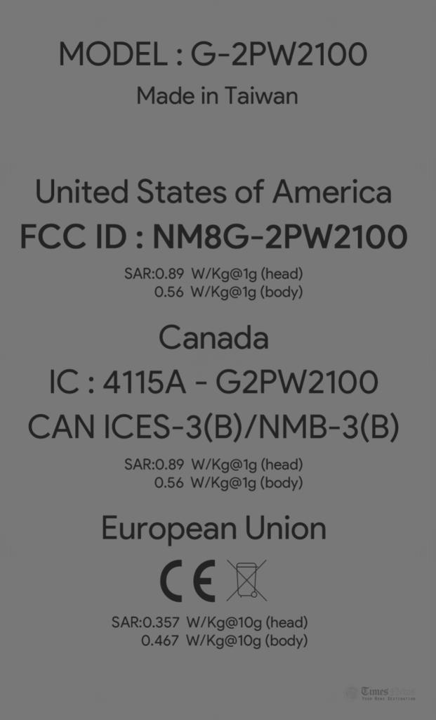 HTC Nexus FCC ID