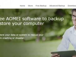 AOMEI Backupper Standard 3.2 Review