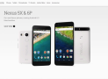 Nexus 6P now sold out at the Google Store