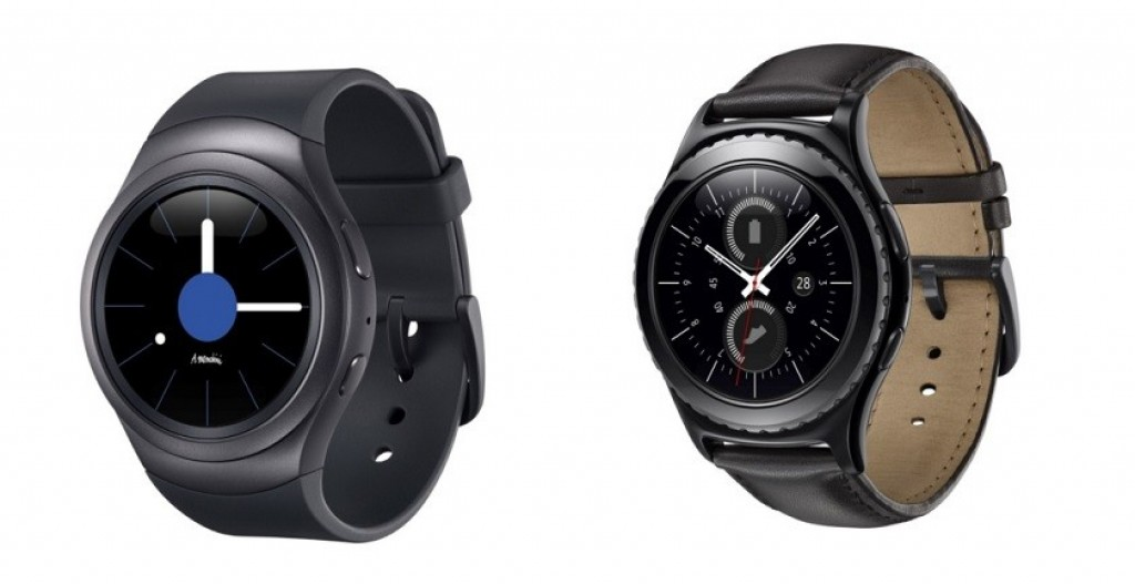 Gear S2 standard and classic
