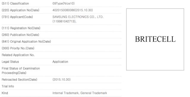 Galaxy S7 camera patent
