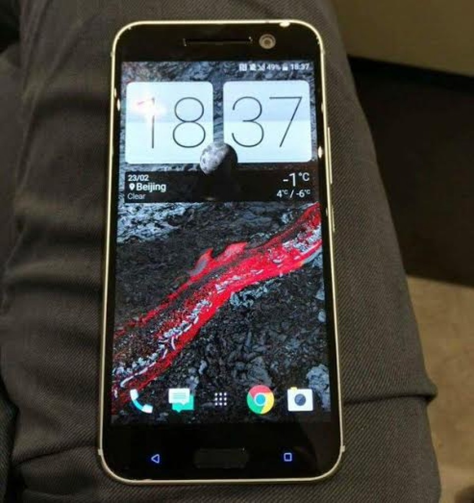 HTC 10 front display