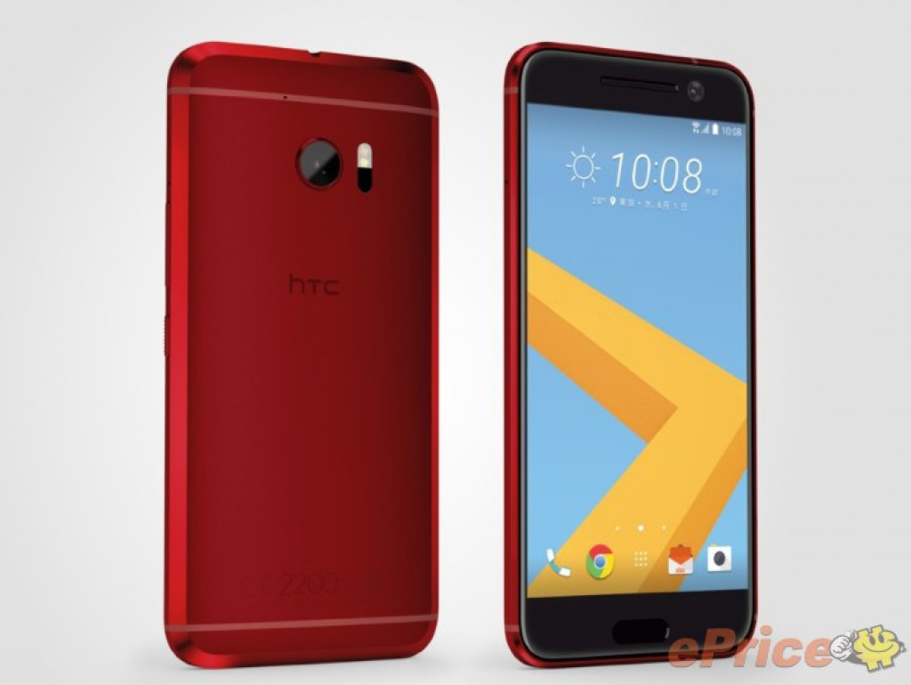 HTC-10-RED-2