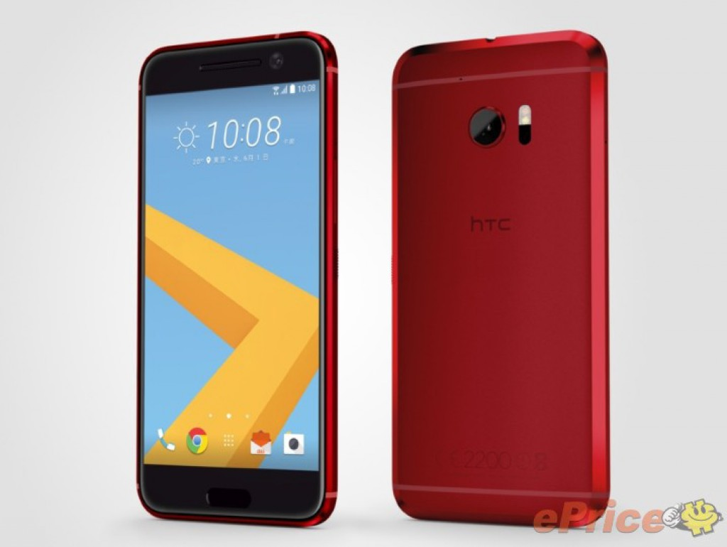 HTC-10-RED-3