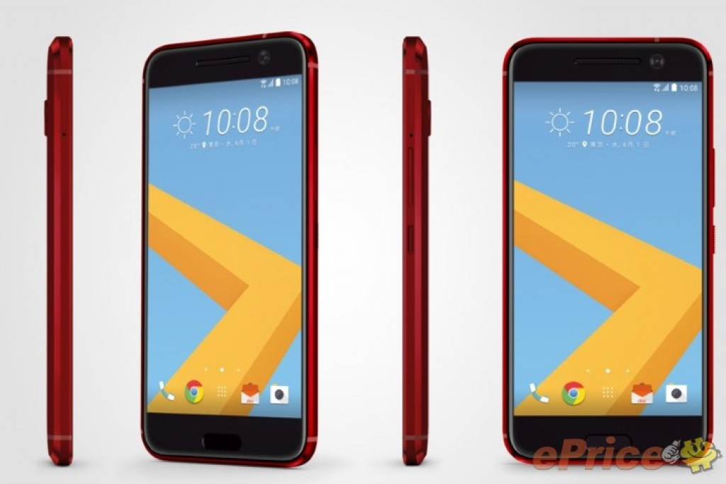 HTC-10-RED-4