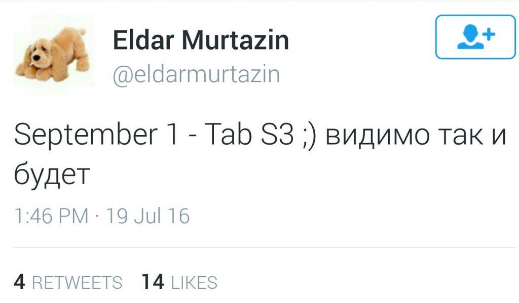 Galaxy Tab S3 rumor leaks eldar murtazin