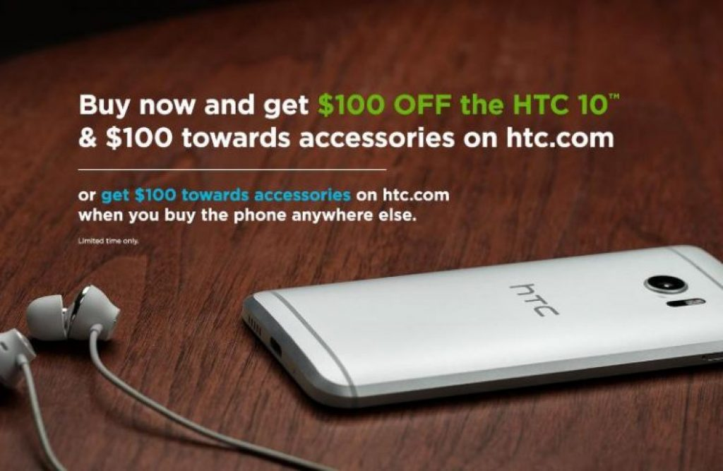HTC 10 discount extended until August 7th