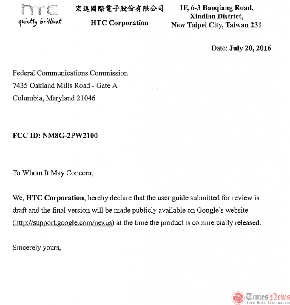 HTC Nexus phone 1 FCC