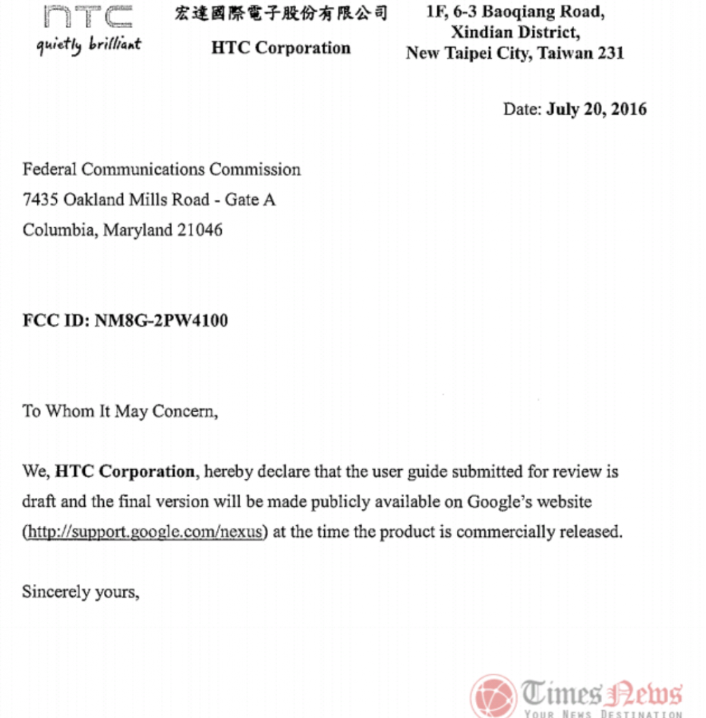 htc nexus phone 2 fcc