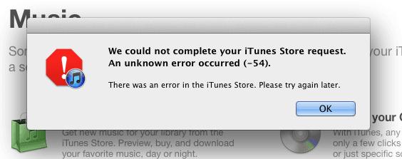 iTunes not working - How to fix? - AptGadget com