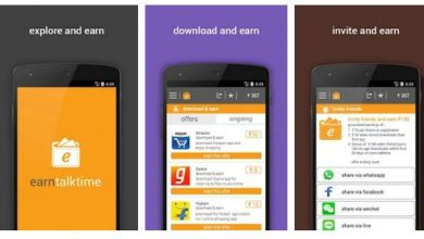 earn talktime and data app