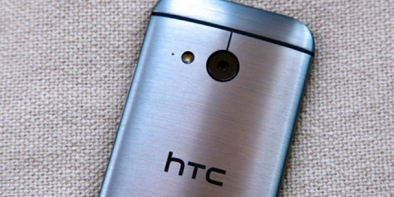 HTC One M8 Eye launched silently in China