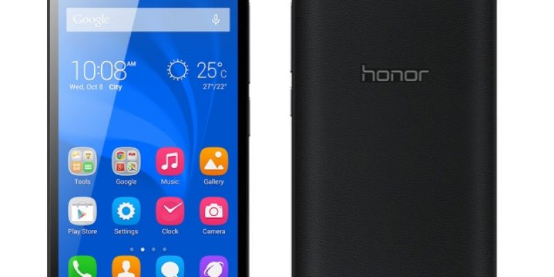 "Huawei launches budget friendly smartphone ""Honor Holly"""
